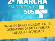 """CONSELHO NACIONAL DE SAÚDE (CNS): """"O SUS É UMA DAS MAIORES CONQUISTAS DO POVO BRASILEIRO"""""""