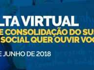 CNS CONSULTA VIRTUAL SOBRE PORTARIAS CONSOLIDADAS DO SUS